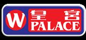 皇宮牌 PALACE